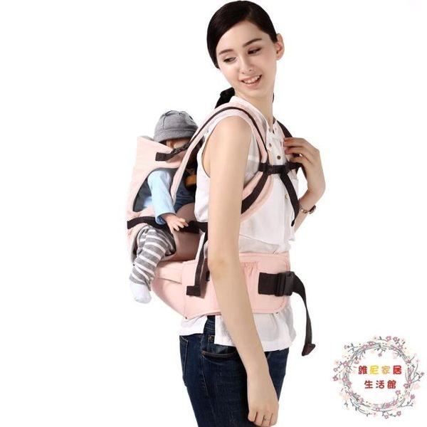 揹帶多功能嬰兒揹帶新生兒童寶寶抱嬰腰凳四季通用透氣前抱式小孩背登