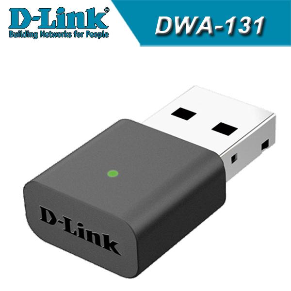 D-Link 友訊 DWA-131 Wireless N NANO USB 無線網路卡