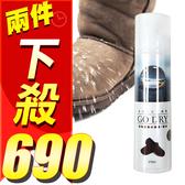 【兩件組】Go Dry 氟素防水噴霧劑 270ml 麂皮 / 帆布鞋 / 皮革等材質都適用【YES 美妝】