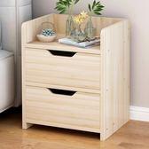 簡易床頭櫃簡約現代臥室50元以內床邊小櫃子迷你儲物櫃經濟型  無糖工作室