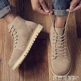春季新品馬丁靴新款男英倫真皮雪地工裝沙漠男鞋高筒潮男靴子短靴 愛麗絲