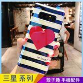 愛心條紋 三星 Note9 Note8 亮面手機殼 藍光殼 保護殼保護套 防摔軟殼