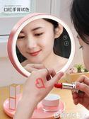 巧妝鏡 led化妝鏡帶燈補光少女心學生宿舍隨身便攜小鏡子台式桌面梳妝鏡『快速出貨』