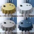 桌巾圓桌餐布桌布防水防油免洗家用圓形臺布pvc小圓桌布圓方桌子餐桌 快速出貨