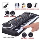 電子琴 兒童電子琴音樂玩具初學者入門37鍵多功能鋼琴充電寶寶早教可彈奏 快速出貨