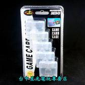 【NDS週邊】☆ PEGA NDS DS 透明 5入單片裝 卡帶收納盒 遊戲卡匣盒 卡盒 ☆全新品【台中星光電玩】