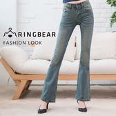 修身--簡約顯瘦質感刷色復古潑水痕中低腰小喇叭牛仔褲(牛仔藍S-7L)-N86眼圈熊中大尺碼