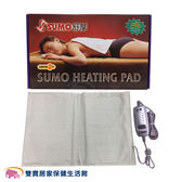 【贈好禮】舒摩熱敷墊 SUMO 熱敷墊 14x20電毯 濕熱電毯 銀色控制器