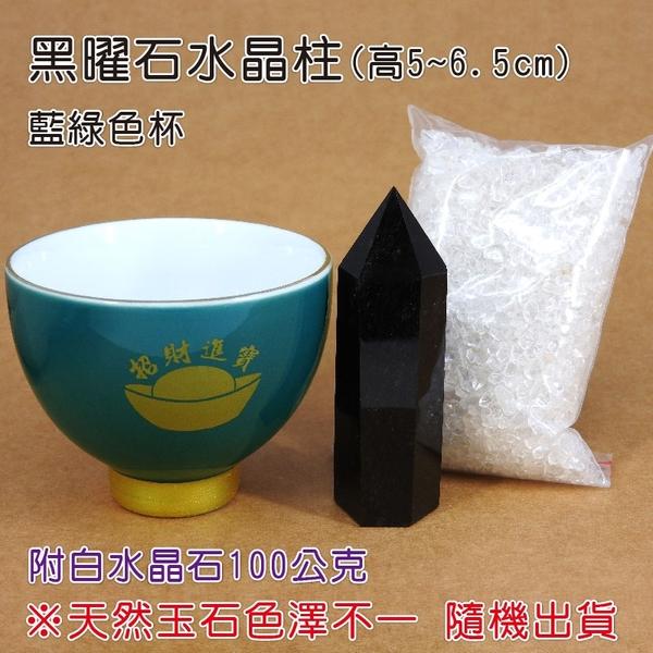 【吉祥開運坊】水晶柱【水晶柱1支 附淨化杯 白水晶碎石 多款可供選擇】淨化 擇日