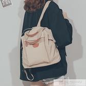 風書包女韓版森系日系原宿高中大學生雙肩包初中生背包  夏季新品