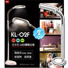 台灣製!超省電!LED護眼立燈.檯燈KL-02F(長型) [52511]美容.美睫.開店