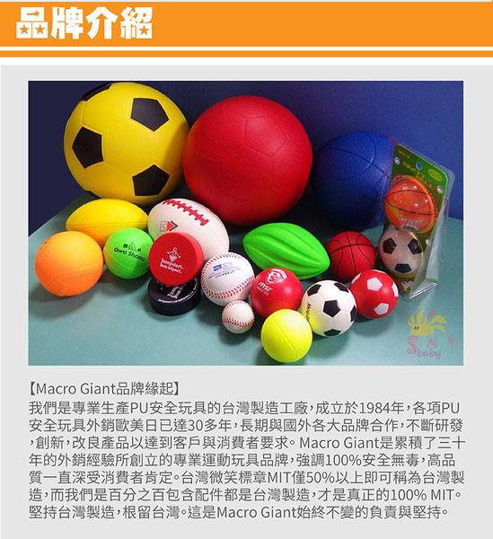 MIT PU運動商品系列 MG24吋胖胖棒+6顆9cm棒球組(泡殼)