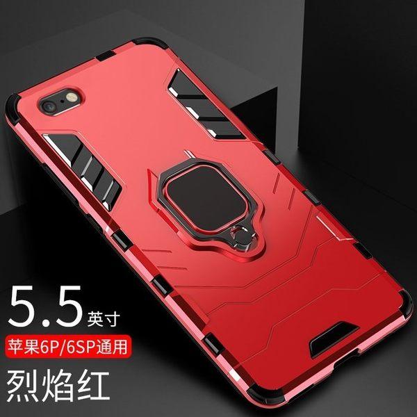 蘋果 iPhone XS Max XR X 6 6s 7 8 Plus 手機殼 防摔 5s SE 保護套 全包矽膠 車載磁吸 指環支架 硬殼 黑豹