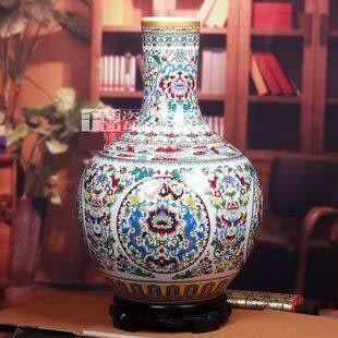 景德鎮陶瓷器粉彩天球太陽花大花瓶