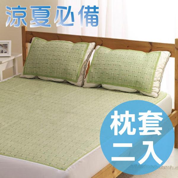 【精靈工廠】滿天星床包式紙纖涼蓆-枕套2入組 (B0183-A)
