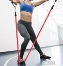 彈力繩拉力器開肩美背神器家用健身女普拉提拉力繩瑜伽器材彈力帶 3C優購