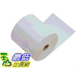 [COSCO代購] W127522 78mm 48g 空白熱感收據紙捲 60 入