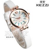 KEZZI珂紫 小巧精緻 蝴蝶結 纖細錶帶 小圓錶 女錶 學生錶 高質感皮革 白色 KE1761白