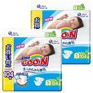 日本 大王製紙 境內版 增量 黏貼型 尿布 104片 (S)*3包【5012】