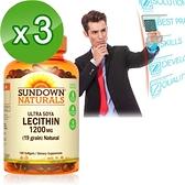 Sundown日落恩賜 頂級61%卵磷脂膠囊(100粒x3瓶)組