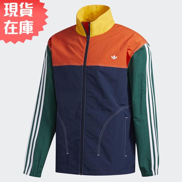 【現貨】ADIDAS ORIGINALS SUMMER B-BALL 男裝 外套 立領 籃球 撞色 拼接 藍綠橘【運動世界】GD2054