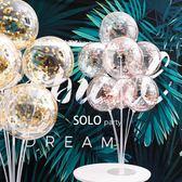 生日背景墻結婚求婚氣球裝飾 透明桌飄會場場景布置【聚寶屋】