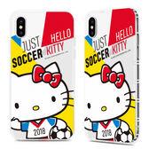 秋奇啊喀3C配件---Hellokitty 世界杯足球iPhone X凱蒂空氣氣墊防摔 蘋果7/8 手機殼