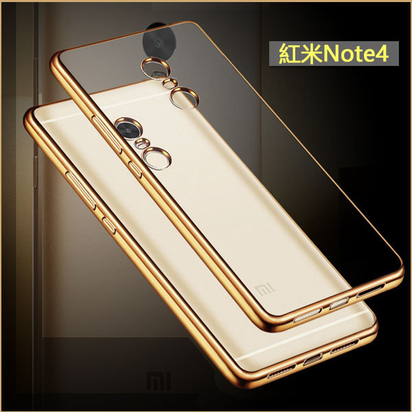 電鍍PTU 紅米note4 手機殼 電鍍 金邊 透明 保護殼 小米 紅米Note4 手機套 防摔 矽膠套 全包邊 軟殼