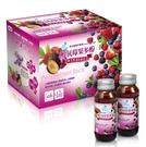 即期品 普羅拜爾 醇氧莓果多酚 60mlx12瓶/盒 效期至2020.04.11 最後3組