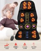 枕頭椅墊肩部多功能電動腰部家用腰椎背部車載腿部頸椎按摩器全身 GB3346『MG大尺碼』TW