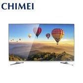 【CHIMEI奇美】50吋4K聯網HDR液晶顯示器+視訊盒(TL-50R300)