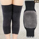 護膝保暖老寒腿女士加厚冬季防寒加絨羊毛護膝保暖中老年人騎車男  酷男精品館