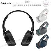 《飛翔3C》Skullcandy 骷顱糖 RIFF 專業款 藍芽耳罩式頭戴耳機│公司貨│藍牙通話 無線接聽