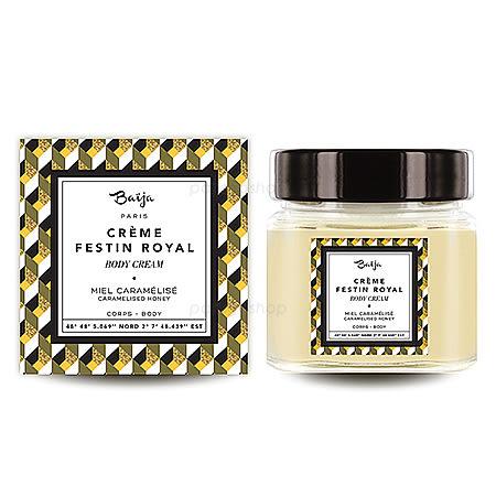 Baija Paris 精華身體乳 212ML 保濕乳液 巴黎百嘉 焦糖蜂蜜 凡爾賽誘惑【巴黎好購】BAJ0221205