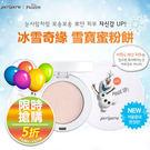 (即期商品)韓國 Peripera 冰雪奇緣限量版雪寶蜜粉餅 9.5g