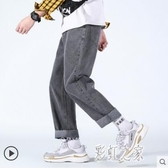 直筒日系復古牛仔褲 男春季款男士寬鬆潮流休閒長褲闊腿褲子 BT21549【彩虹之家】
