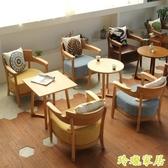 沙發 奶茶店桌椅組合休閒休息區水書吧蛋糕店咖啡西餐廳洽談卡座沙發 【免運】
