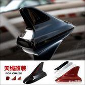 汽車鯊魚鰭天線裝飾用品配件 YX3880『miss洛羽』TW