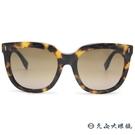 FENDI 墨鏡 FF0185FS  (玳瑁-黑) 貓眼 太陽眼鏡 久必大眼鏡
