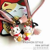 手機掛繩原創設計情侶貓長短款皮繩掛件U盤鑰匙粉流蘇鏈腕繩 快意購物網