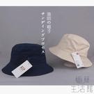 日本超軟有機棉漁夫帽男女日系帽子基礎款盆...