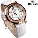 KEZZI珂紫 羅馬美型 滾鑽錶 鑲鑽錶...