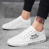 帆布鞋新款男士運動板鞋男鞋子韓版潮流學生百搭透氣休閒潮鞋 美斯特精品
