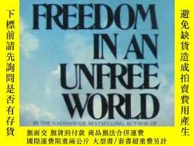 二手書博民逛書店How罕見I Found Freedom In An Unfree WorldY256260 Harry Br