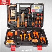 亞得力 家用工具套裝多功能五金工具箱 手動工具組套 現貨快出