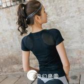 運動上衣-運動短袖女彈力緊身健身服瑜伽上衣跑步訓練半袖鏤空透氣速干t恤-奇幻樂園