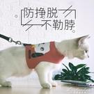 貓咪胸背帶出門牽引繩防掙脫貓繩子遛貓繩貓錬貓咪衣服寵物用品 黛尼時尚精品