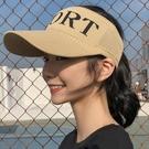 帽子女夏季韓版潮牌無頂棒球帽INS網紅防曬鴨舌遮陽帽百搭空頂帽