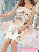 睡裙 睡衣女夏季韓版短袖冰絲吊帶睡裙春秋性感真絲薄款家居服胸墊葉子