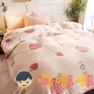 毛毯被子加厚珊瑚絨小毯子法蘭絨床單人寢室辦公室午睡毯【淘嘟嘟】